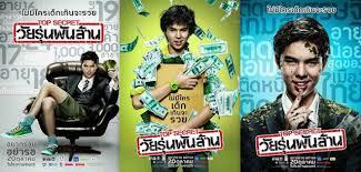 download film thailand komedi romantis 2015 sinema thailand nonton film tanpa batas