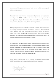 e marketing of financial product services of sharekhan gaurav kumar u2026
