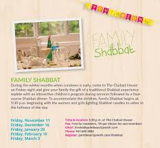 family shabbat winter 2016 17 chabad of northern palm island