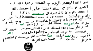roots of the arabic script from musnad to jazm