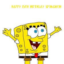 spongebob u0027s 15th anniversary by marcospower1996 on deviantart