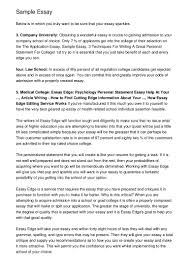 college sample essays theapplicationessay 20130111 041739 130112031822 phpapp02 thumbnail 4 jpg cb 1357960709