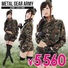 Metal Gear Halloween Costume Cosmarche Rakuten Global Market Costume Play Army U0026lt Coupon