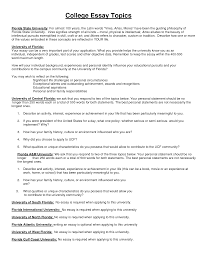 samples of good college essays good college essays topics invoice template australia free cover letter college essay example college essay example format essay prompts for college examples topics awas sample successful example amazing questions