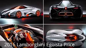 how much is a lamborghini egoista 30 2016 lamborghini egoista price
