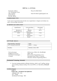 Sample Resume For Java Developer by Resume Java Developer Trainee B E 2015