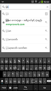 samsung original keyboard apk myanmar keyboard android apps on play