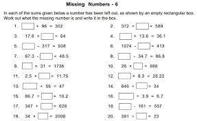 ideas about bbc bitesize maths games ks3 bridal catalog