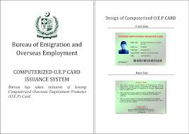 bureau of employment bureau has taken initiative of issuing computerized overseas