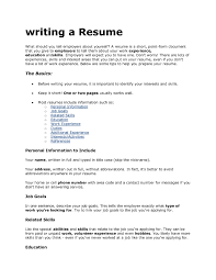 About Resume Writing What To Say About Yourself In A Resume Free Resume Example And