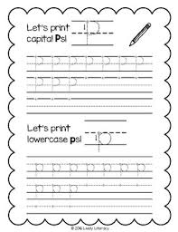 lively literacy letter sound of the week phonics worksheets p tpt