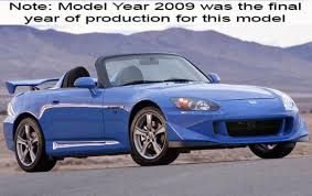 honda convertible 2009 honda s2000 information and photos zombiedrive