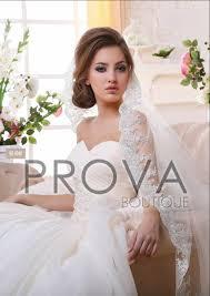 magasin de robe de mariã e lyon robes de mariée lyon guillotière le de la mode