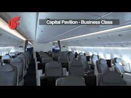 siege business air air china business class boeing 777 300er 中国国际航空 公务舱 a
