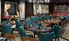 Freedom Of The Seas Main Dining Room Menu - harmony of the seas dining royal caribbean incentives