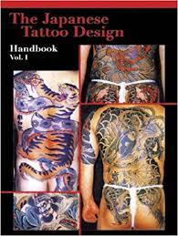the japanese tattoo design handbook the new generation of tattoo