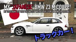 track my bmw my japanese bmw z3 m coupe track