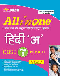 all in one hindi u0027a u0027 cbse class 9 term 2 2nd edition buy all in