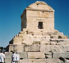Monuments Amp Archaeological Sites Heritage For Peace by Cyrus The Great
