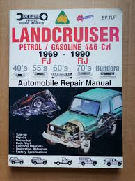 for sale land cruiser manuals diesel gregory u0027s max ellery u0027s