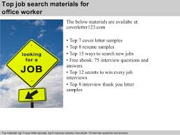 quint careers cover letter samples experience order on a resume