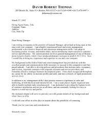 sports internship cover letter