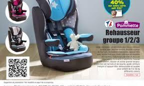 leclerc siège auto bébé leclerc siege auto 100 images siège auto et rehausseurs voiture