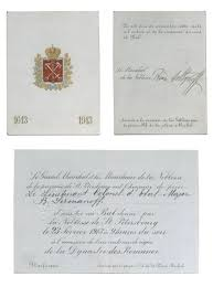 Official Invitation Card 1913 Year Tercentary Portraits Photos Celebrations Daily Routine