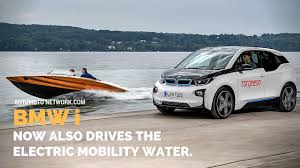 bmw of south albany vehicles bmw i now also powers electric mobility on the water youtube