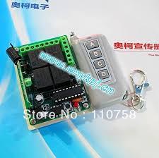 long range remote control light switch dc12v 4ch learning code wireless long range remote control light