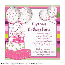 invitation birthday party stephenanuno com