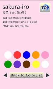 color code book android apps on google play