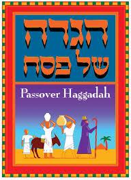 passover haggadah passover haggadah heart of wisdom homeschool