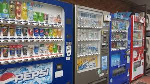 why japanese vending machines are simply the best article