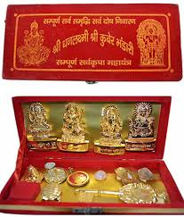 puja accessories buy puja accessories items online at best prices
