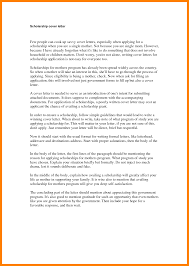 motivation letter sles of scholarship motivation letters