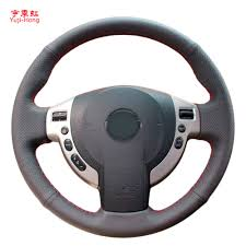 nissan altima 2013 wheel cover online get cheap nissan wheel covers aliexpress com alibaba group