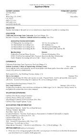 Intern Resume Example by Accounting Intern Resume The Best Resume