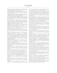 patent us7671070 method of treating ophthalmic infections with