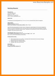 teller cover letter job change