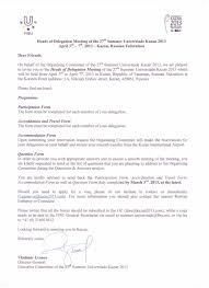 business meeting request letter format image collections letter
