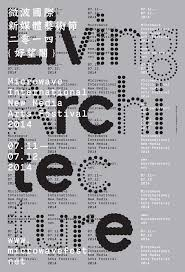 1825 best typographic poster images on pinterest poster designs