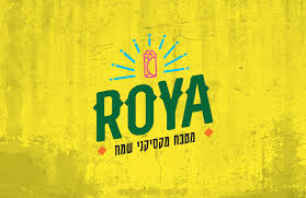 Color Palette Yellow by Roya U2013 Mexican Bar Branding Arik Mergi Brand U0026 Design