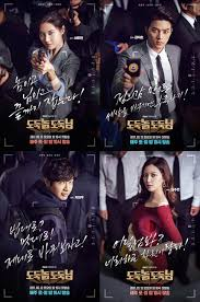film korea sub indo streaming drama korea bad thief good thief 2017 sub indo dramakorea4all