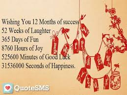 happy new year 2018 messages new year 2018 sms wishes