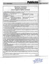 liste des bureaux d 騁udes en tunisie ministère de la santé souhaiterait se faire accompagner par un