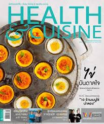 cuisine magazine health cuisine no 185 meb e book โดย ท มงาน health cuisine
