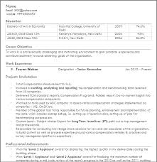Job Resume Samples Download by Help With My English Research Paper Senior Project Management