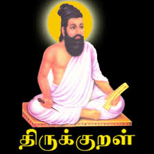Join Only-for-tamil