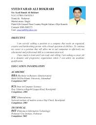 Example Of Modern Resume by My Resume 11 My Resume Uxhandy Com